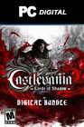 Castlevania: Lords of Shadow 2 Digital Bundle PC