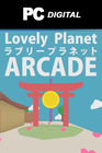 Lovely Planet Arcade PC